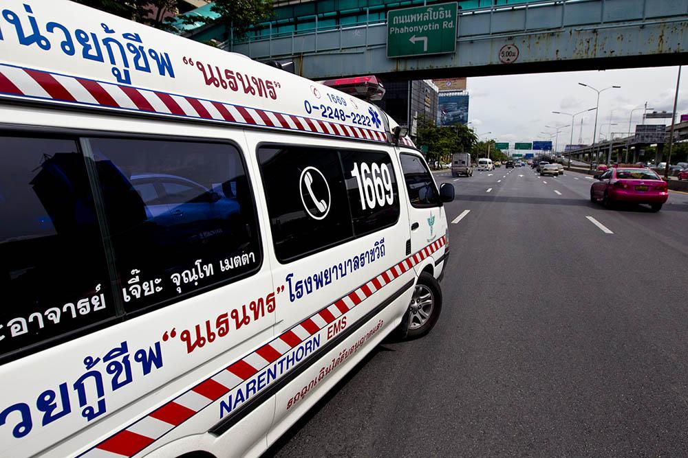 1669 Thailande numéro secours